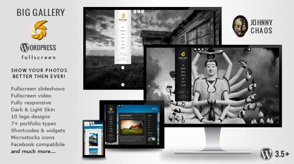 gallery wordpress theme
