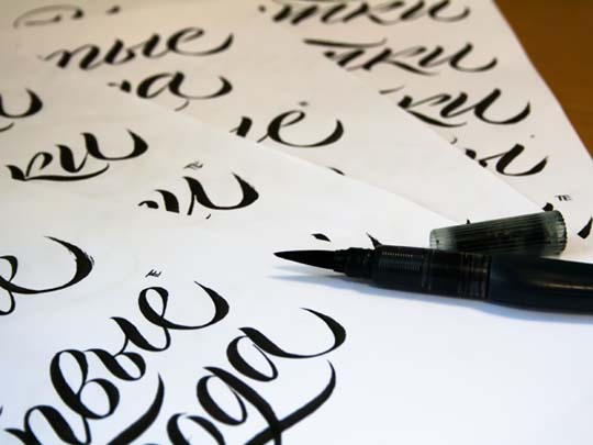 13.Calligraphy and Lettering Sketches