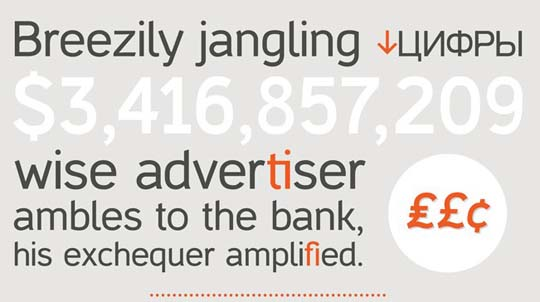 19.free fonts