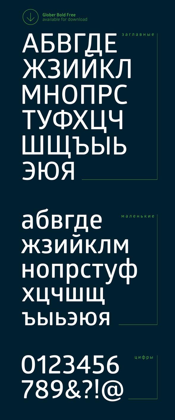 3.free fonts