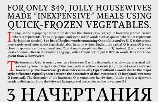 9.free fonts