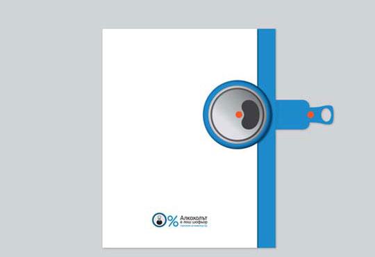 17.folder design