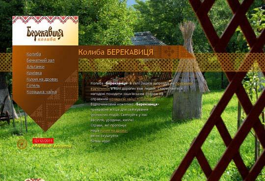 43.websites-with-big-background-images