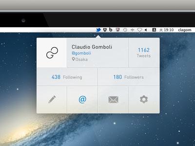 8.twitter-widget-ui